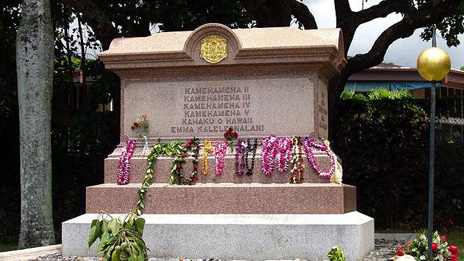 Kamehameha tomb at Mauna Ala