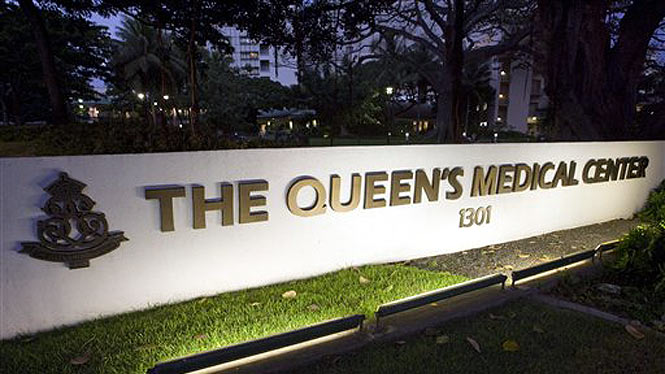 In front of the Queen's medical center on oahu