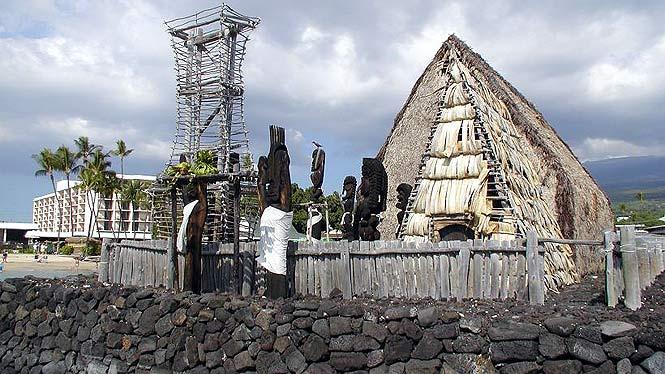 Ahu'ena Heiau on the big island