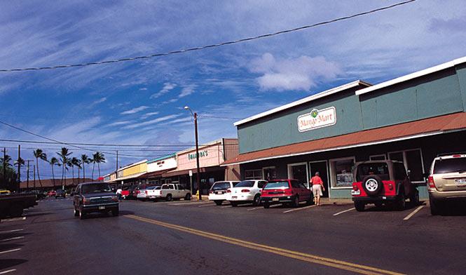 Kaunakakai Town Molokai