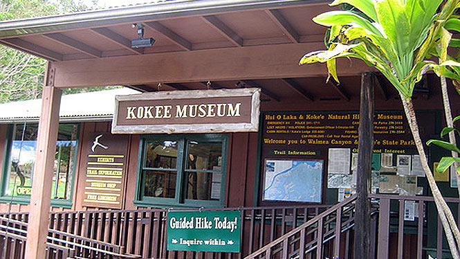Kokee Natural History Museum