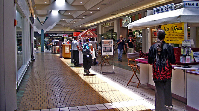 inside the prince kuhio plaza