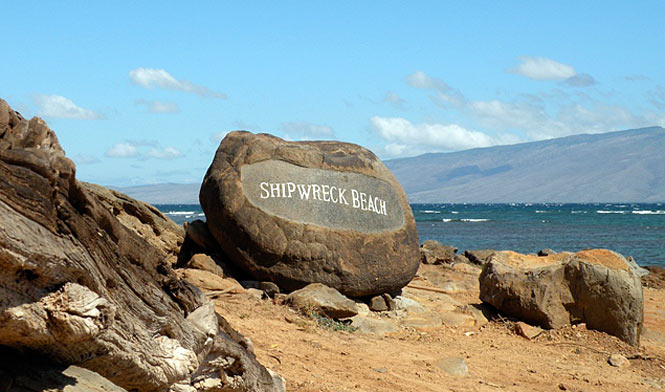 Engraved rock at shipwreck beach