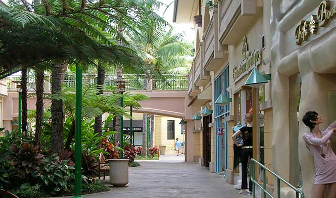 Shops at Wailea