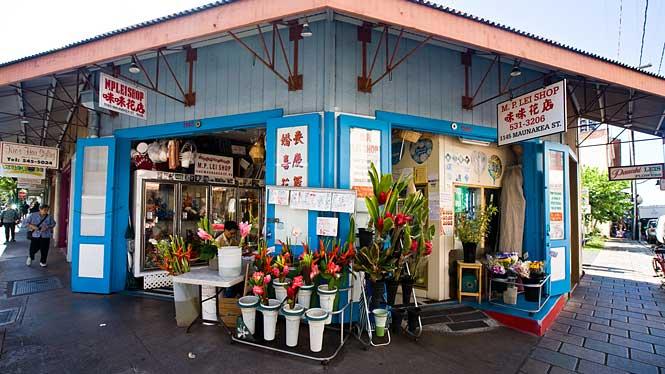 Flower store in Chinatown