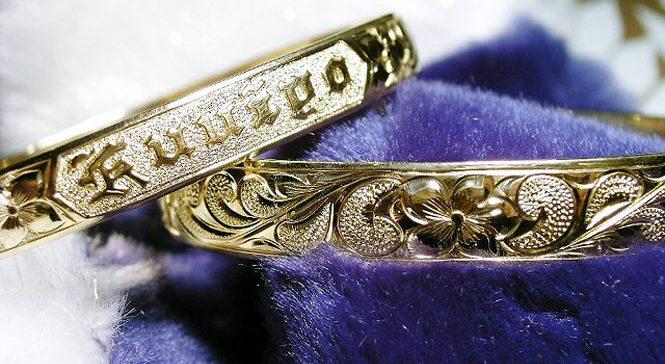Hawaiian bracelets and Hawaiian Heirloom Jewelry