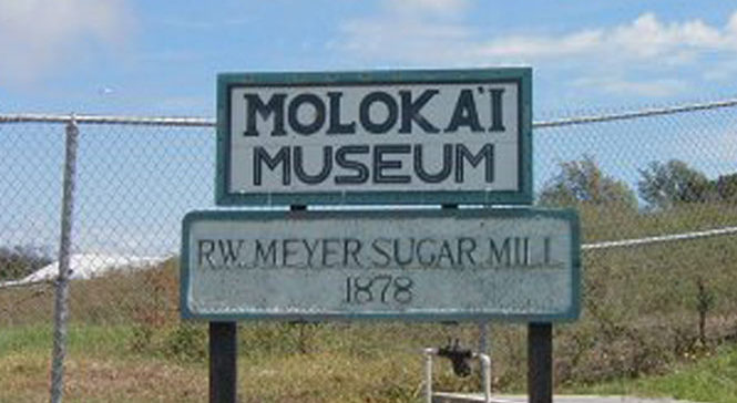 Sign of the Molokai sugar mill museum