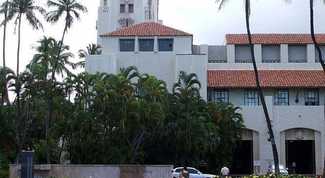 Honolulu Hale City Hall