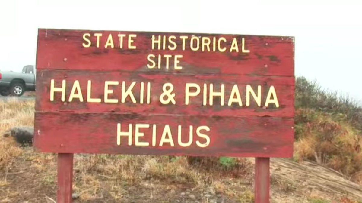 halekii pihana state monument