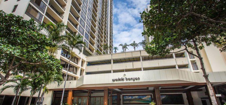 Front view of the Waikiki Banyan resort in Honolulu